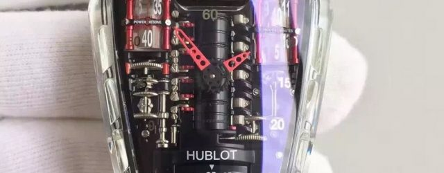 Noob Factory Replica Hublot MP-05 LaFerrari Sapphire Watch Review
