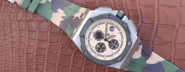 Noob Factory Replica Audemars Piguet Royal Oak Offshore Camouflage