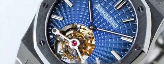 Noob Factory Replica Audemars Piguet Royal Oak Tourbillon Extra-Thin Review