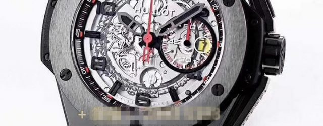 Noob Factory Replica Hublot Big Bang Ferrari Ceramic Review