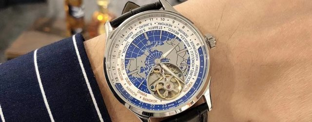 Noob Factory Replica Jaeger LeCoultre Geophysic Tourbillon Universal Time Review